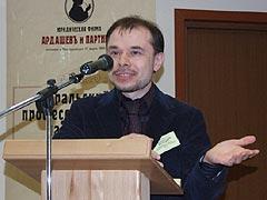 Вадим Зарипов: впечатление о Девятом Уральском налоговом форуме