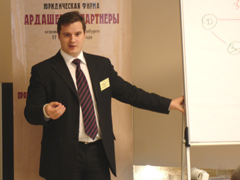 Жданухин Д.Ю., ведущий семинара