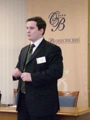 Жданухин Д.Ю, ведущий семинара