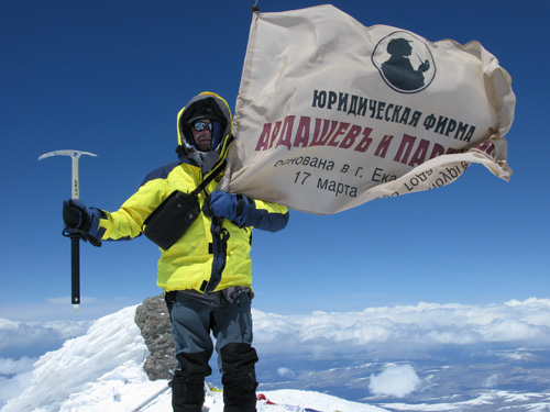 Водружение Флага на вершине Эльбруса