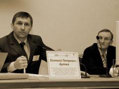 Евгений Артюх и Владимир Ардашев
